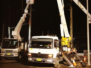 Cherry Picker EWP Night Rail_thumb